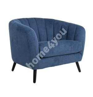 Кресло MELODY 100x88xH76см, синее