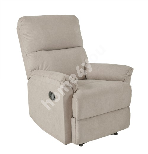 Кресло для отдыха GUSTAV 84x92x104см, материал покрытия: ткань, цвет: таупэ