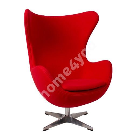 Tugitool GRAND STAR  87x78xH104cm, punane kangas, metallist 4-haruline jalg